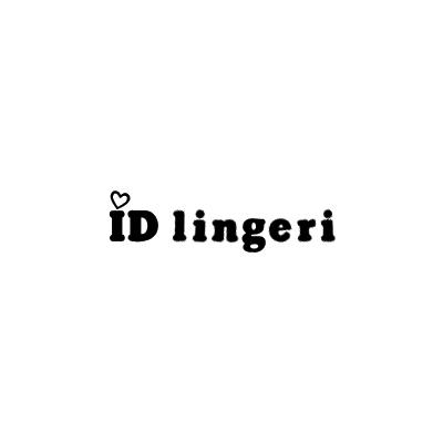 Mette Degn Hülz - ID Lingeri